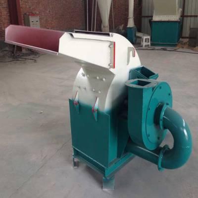 厂家直销木块粉碎机 新款多功能木材粉碎机质优价廉 木片粉碎机