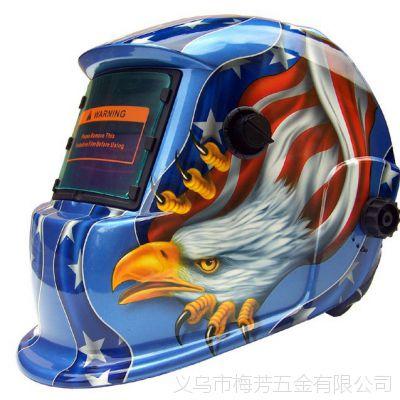 新型太阳能自动变光电焊面罩无级调节变色龙氩弧焊面罩电焊帽
