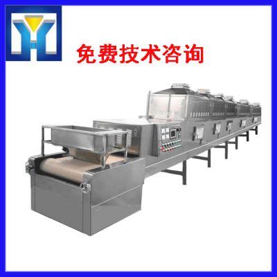 茴香微波干燥杀菌设备 花椒脱水干燥 姜粉加热烘干设备 拓博机器适用性广泛
