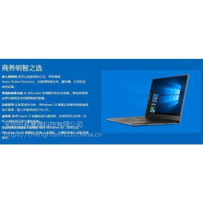青岛windows10操作系统价格