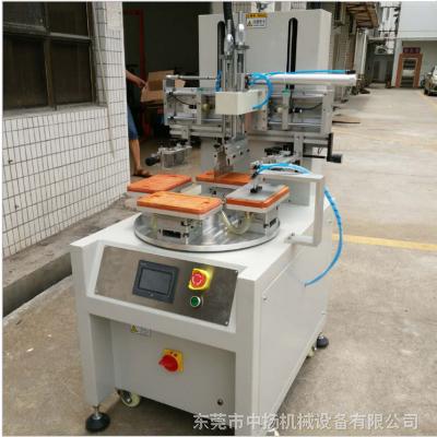 东莞中扬生产全自动圆面丝印机/转盘丝印机/玻璃丝印机/高精密丝印机