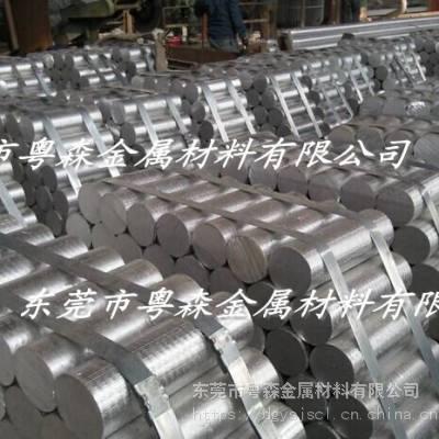 厂家直销2024轧制铝棒T3易切削铝棒 规格全多种选择 可切割零售