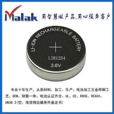 充电LIR1254电池 厂家供应LIR1254充电纽扣电池 3.6V蓝牙耳机电池
