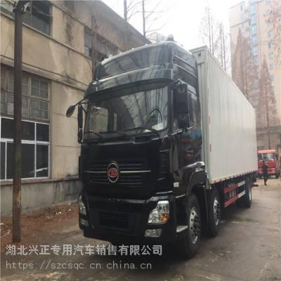 9.6米厢式货车哪家便宜9.6米厢式货车