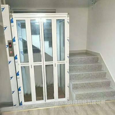 青岛家用升降平台 别墅液压电梯 小型简易升降机 航天定制品牌保证