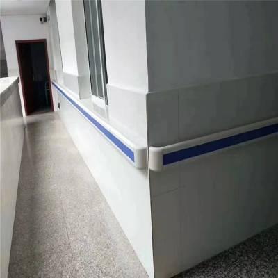 PVC铝合金防撞扶手 140走廊扶手 走廊防撞扶手厂家