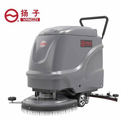 扬子X2手推式洗地机 食堂地面油污清洗机