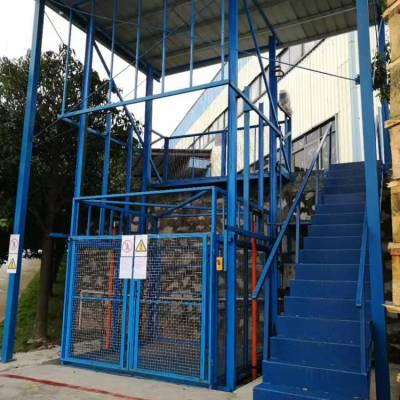 销售导轨固定式升降机_导轨式液压升降货梯  品质保障欢迎选购