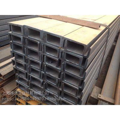 欧标槽钢UPN140-UPN220材质S355JR现货供应库存充足