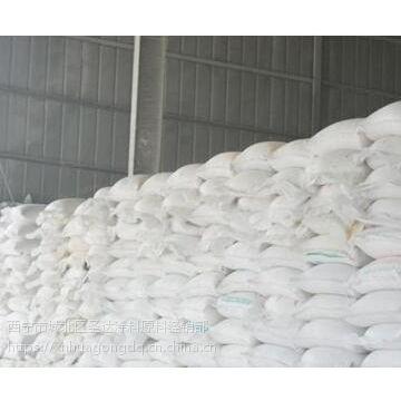供青海海西超细滑石粉和民和滑石粉