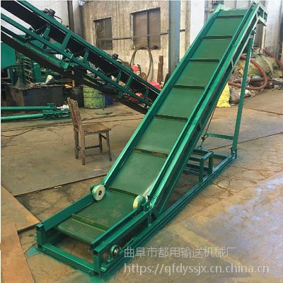 化肥厂装车皮带输送机 18米长V型防滑输送机 煤炭装卸车输送机
