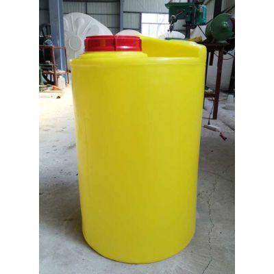济南厂家直销PE100L加药箱耐酸碱耐腐 软化水处理盐箱 储水罐 加药罐 搅拌机 计量泵