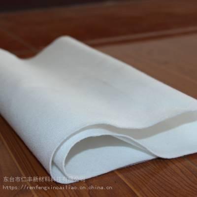013-1厂家直销母婴儿童孕妇服装针刺棉无纺布 针刺热轧非织造布