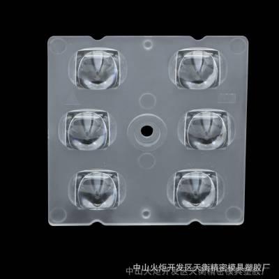专业生产大功率LED模组透镜、路灯透镜 投光灯透镜