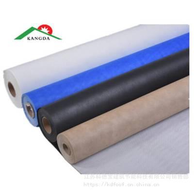 阻燃 钢结构屋面0.5mm 纺粘聚乙烯和聚丙烯 防水透汽膜 厂家