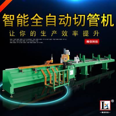 江苏不锈钢切管机价格 全自动上下料数控切管机 高速无毛刺切管机 自动切管机生产厂家