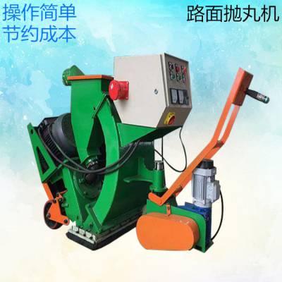 湖北武汉小型抛丸机抛丸机图片