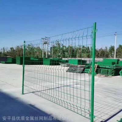 安平护栏网厂家圈地菜园铁丝围栏网广东高速公路护栏网