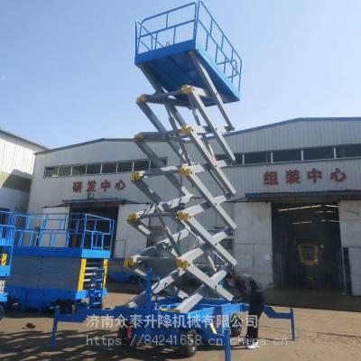 郑州移动式升降机厂家 液压升降台价格