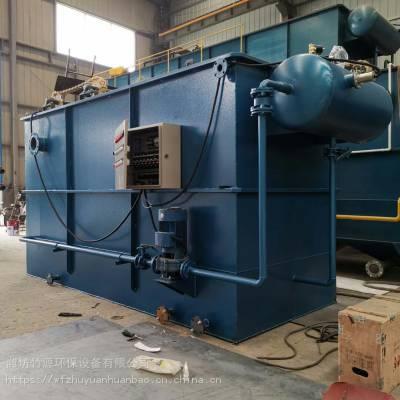 抚州畜禽屠宰厂血水处理设备,气浮装置、地埋一体化设备-竹源