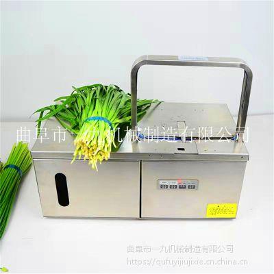 一九牌結束帶打結捆扎機 塑料薄膜紙箱自動捆包機 蔬菜醬料包裝機