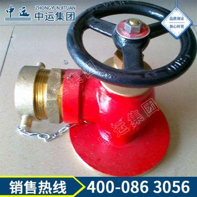 消火栓,室内用消火栓,消火栓厂家直销,固定式消火栓