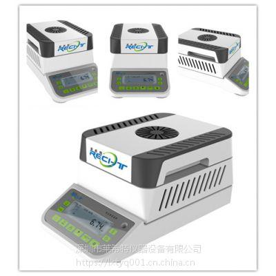 全自动改性塑料含水量测定仪厂家价格