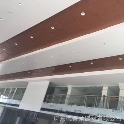 600x1200mm白色天花铝板_广汽本田店天花铝板吊顶_德普龙生产基地