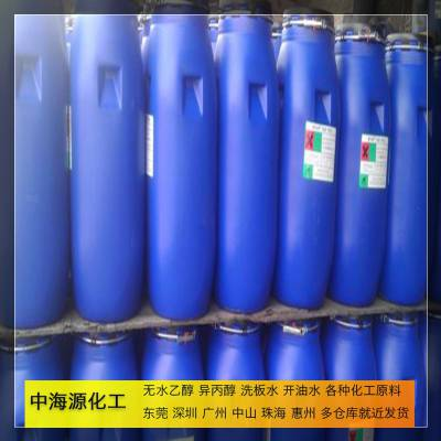 葵涌95%乙醇厂家深圳中海源质优价廉
