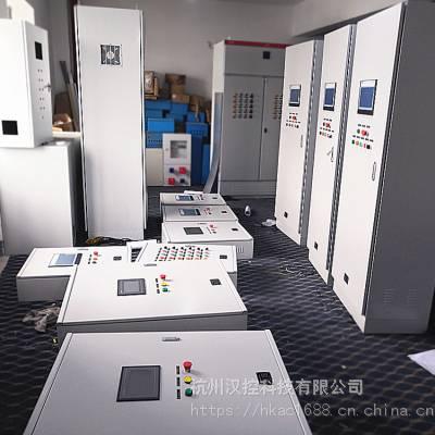 杭州汉控 厂家定制 AHU恒温恒湿空调plc控制柜plc控制箱成套