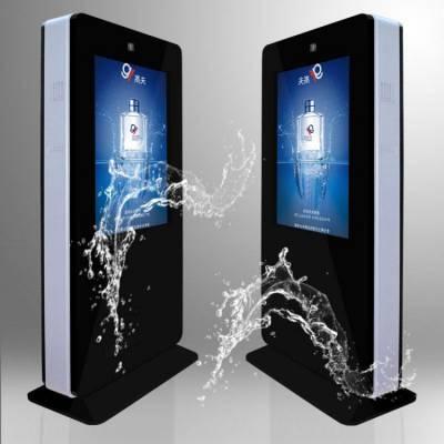 43寸户外立式广告机安卓一体机触摸查询机防水广告机户外LCD路牌