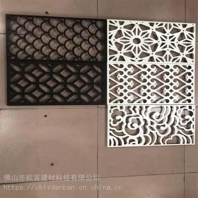 欧百建材 专业按图生产镂空雕刻雕花铝单板20年