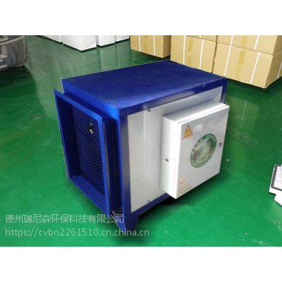 厂家供应 高空低空油烟净化器 除味油烟及配套风柜辅材一站式采购
