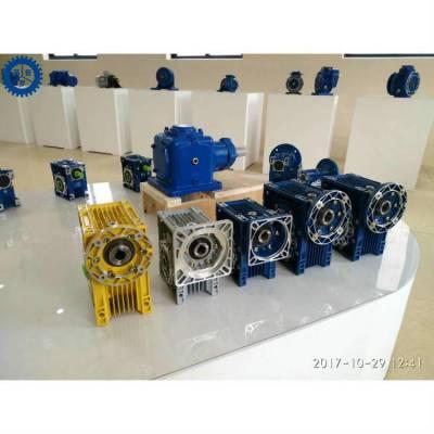 工业机器人专用减速机,高精微型小性电机,NMRV040-30蜗轮蜗杆减速机厂家,