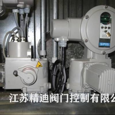 2SA5053-5EE10-3BA3-Z原装SIPOS西博思电动执行器