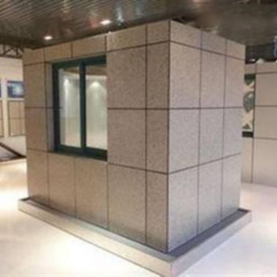 外墙岩棉保温装饰一体板 一体化外墙装饰板 成品装饰保温板厂家