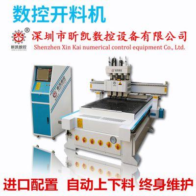 广东品牌排钻自动换刀加工中心 四工序数控开料机