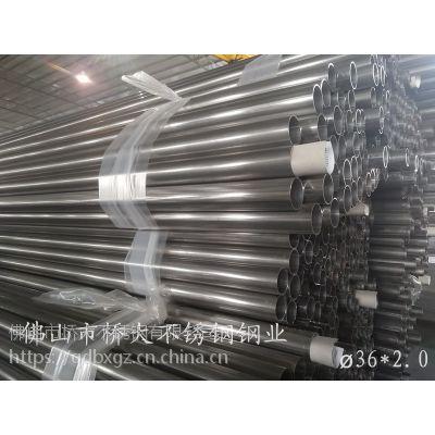 304不锈钢管材装饰管焊管卫生管空心圆管工业无缝管精密管厚壁管