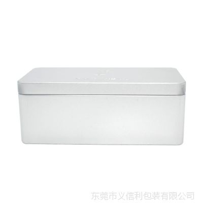 长条形裸色食品级马口铁盒定制工厂 精美茶叶包装盒 订制电子产品眼镜锁芯铁盒
