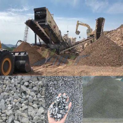 北京大兴移动式建筑垃圾破碎机厂家 水泥块破碎机设备