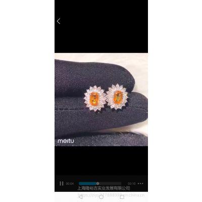 为终端珠宝零售商批发供货黄色蓝宝石钻石18k金耳钉高级定制