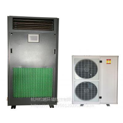 恒温恒湿除湿空调的工作原理杭州松越为你解答