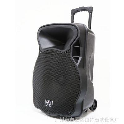 拉符S15-3 大功率15寸户外移动蓝牙收音录音电瓶插卡拉杆音箱