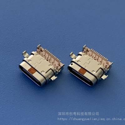 TYPE C 沉板防水母座 USB 3.1 24P沉板DIP+SMT 内防水插座 IP67防水等级