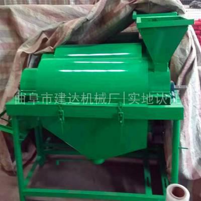 全自动抛光机 玉米除灰尘筛选机 粮食筛选机厂家