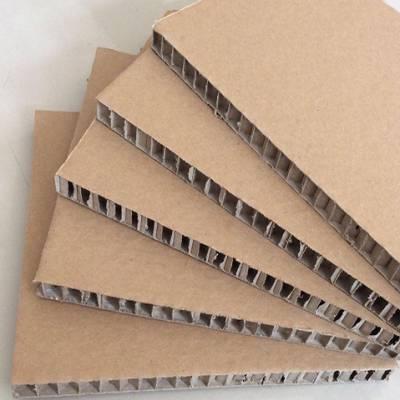 博顺蜂窝纸板定制(图)-蜂窝纸板厂家-芜湖蜂窝纸板
