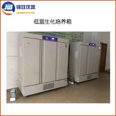 锦玟大容量低温生化培养箱DSPX-1500FT微生物试验箱