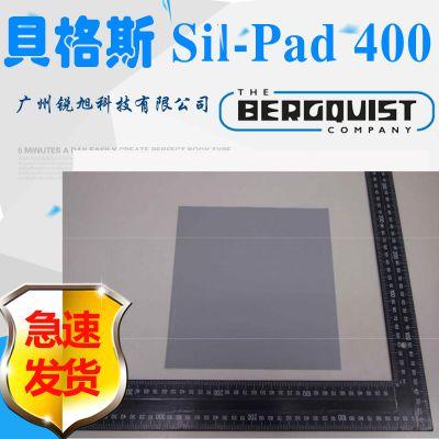 美国贝格斯SilPad400导热材料SIL PAD TSP 900 SP400灰色矽胶布