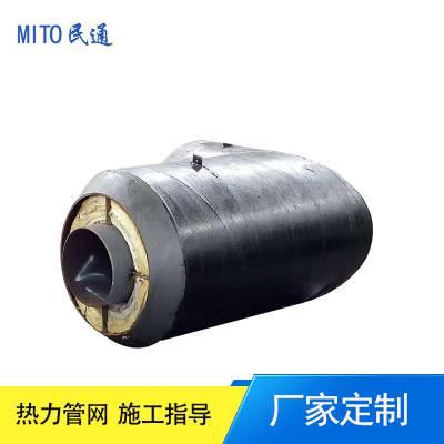 民通定制 DN50~180 钢套钢蒸汽直埋保温管