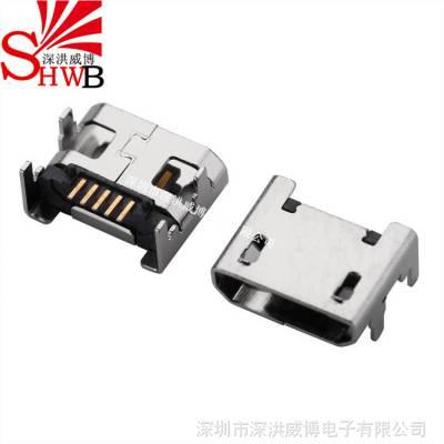 micro usb连接器接口 micro5p母座四脚7.2无边插板 安卓充电母座